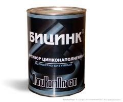 """Антикор цинконаполненный """"БиЦинк"""""""