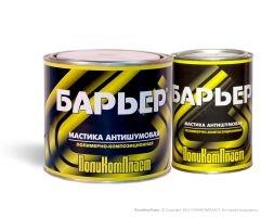 """Мастика антишумовая """"Барьер"""""""