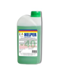 HELPER G11 GREEN
