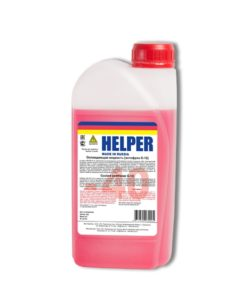 HELPER G12 RED